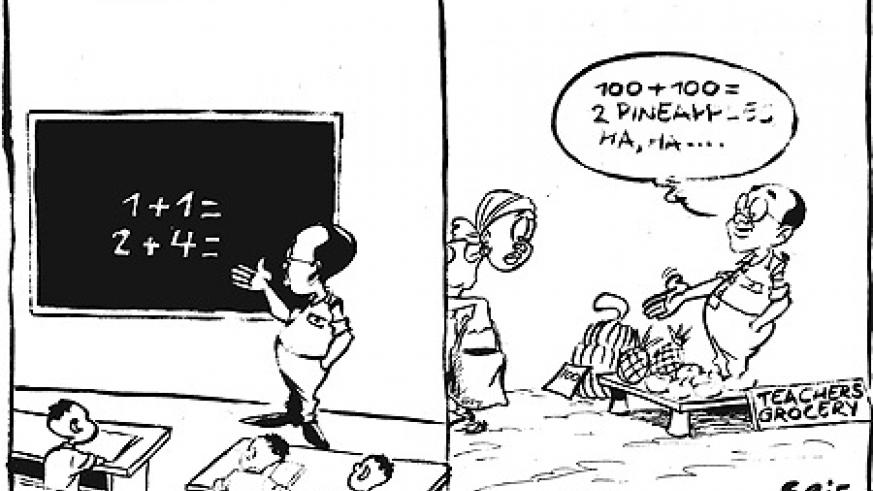 Teachers have been urged to take up income generating activities to supplement their salaries.