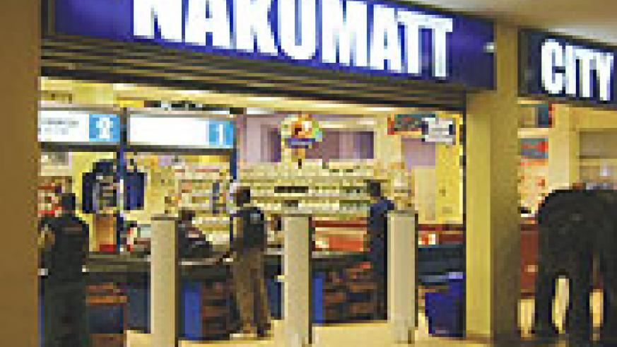 The Nakumatt outlet at Union Trade Centre (File photo)