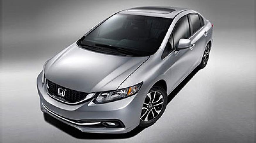 Honda released an image of the new Civic, which it plans to show at the L.A. auto show later this month.