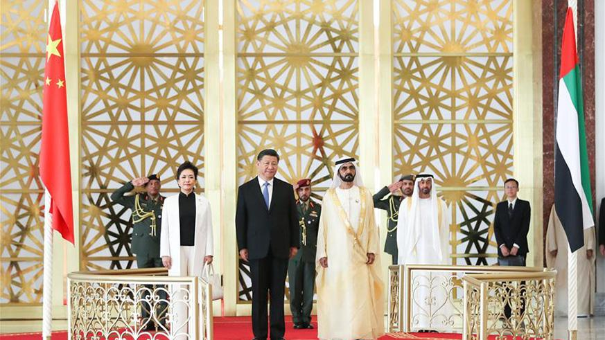 China, UAE announce new trade zone ahead of Xi visit