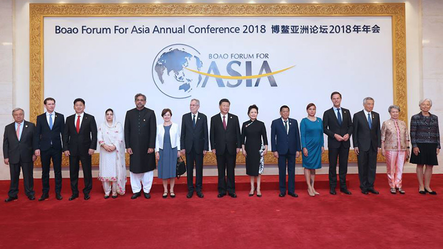 Heads of State and Government and guests attending the 2018 Boao Forum for Asia Annual Conference .
