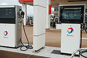Kerosene pump prices fall amid fall in global fuel prices