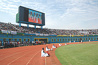A filled to capacity Amahoro National Stadium during Heroes' Day celebrations.