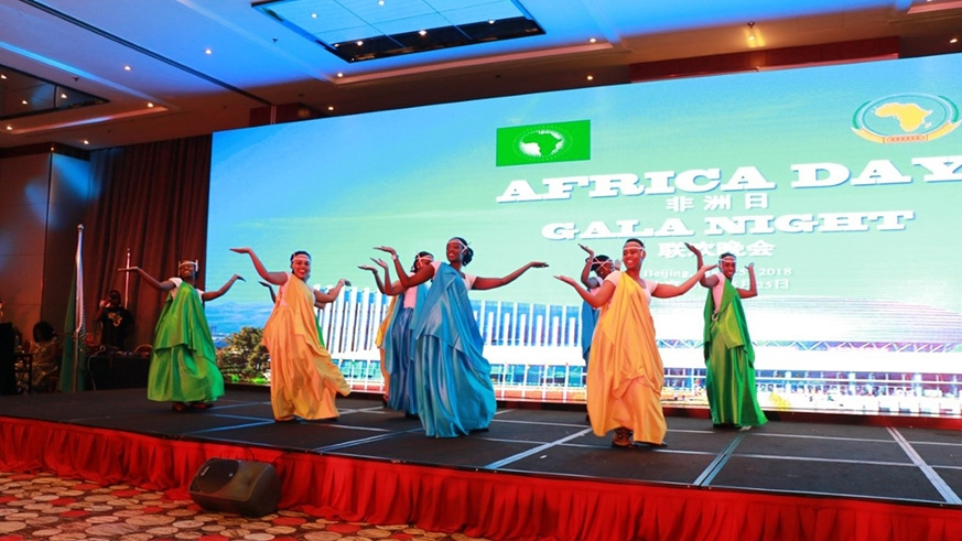 Rwandan traditional dancers perform at the event. / Courtesy