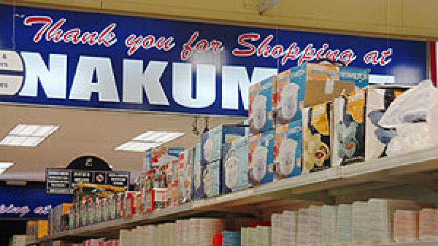 Nakumatt branch at the Union Trade Centre in Kigali city: Retail giant battles shoplfting crimes