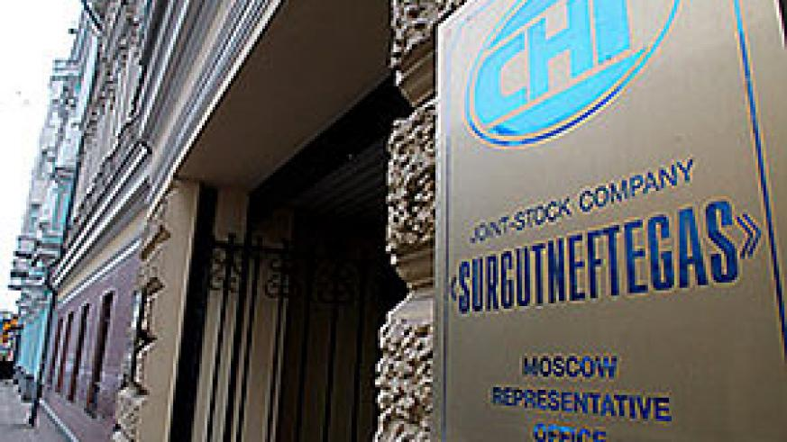 Russian oil and natural-gas giant Surgutneftegas' Moscow office.