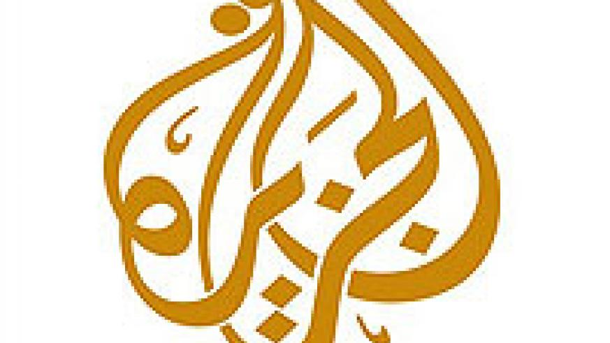 Al Jazeeera has helped to give the world a much more Arab perspective of the conflicts in the Middle East.