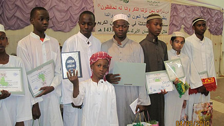 Quran recitation contest winners pose with their awards (Courtesy photo)