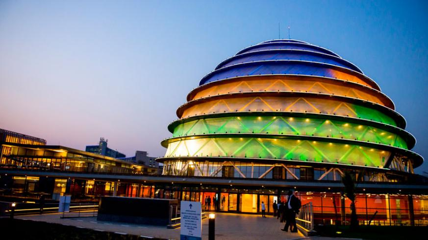 A night view of the Kigali Convention Centre. / File.