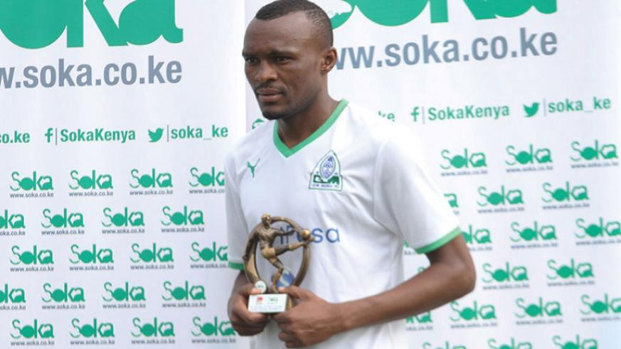 Jacques Tuyisenge poses with his Soka fans Player of the Month award for April last year. / Courtesy