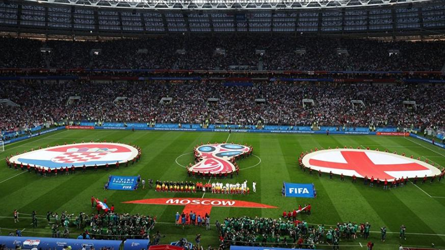 Croatia To Play France In Fifa World Cup Final After Beating England