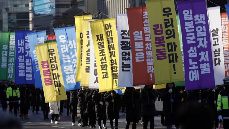 Supporters of former 'comfort women' attend the funeral procession for former comfort woman Kim Bok-dong. / Internet photo